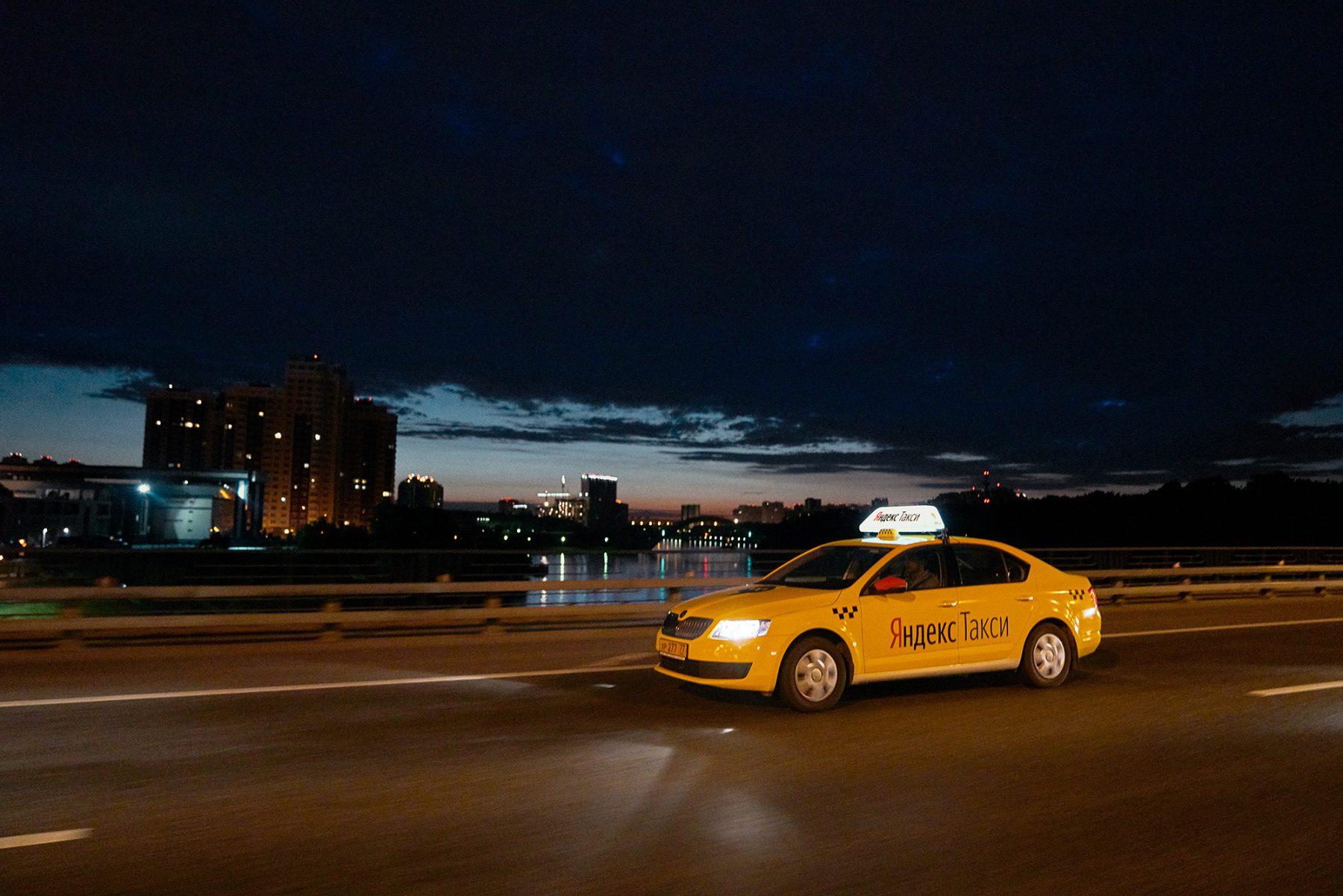 Ночное такси фото