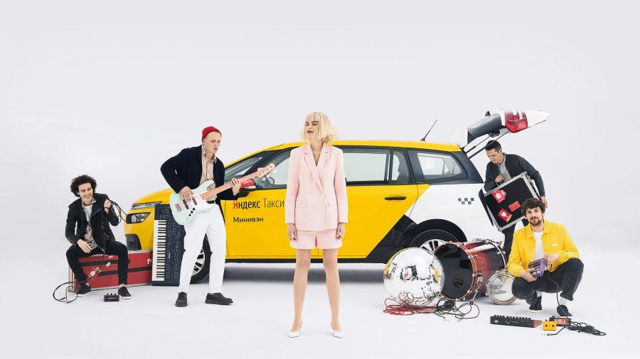 Yandex.Taxi Minivan
